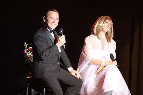 Barbra & Frank: The Concert That Never Was